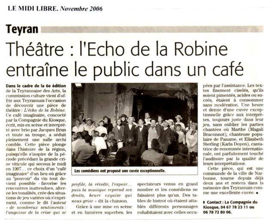 robine3